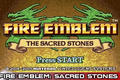 "Game Boy - ""Fire Emblem: The Sacred Stones""-Screenshot"